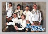 Bayerwald Rebellen foto 2