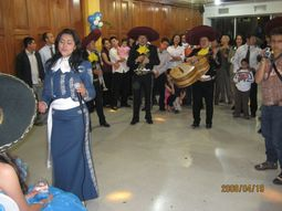 Mariachi Real Contemporaneo
