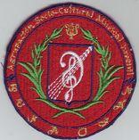 Banda de Música de Benaoján  foto 1