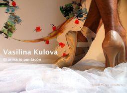 Vasilina Kulova \