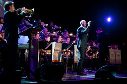 Big Band »Art of Music«