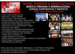 MAQUINAS LANZA CONFETI - LIMA PERU