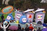 Wagen Karnevalsumzüge foto 2