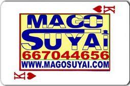 MAGO SUYAI EN ENVENTOS Y FIESTAS INFANTILES EN MAD